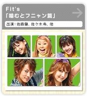 Fits_2
