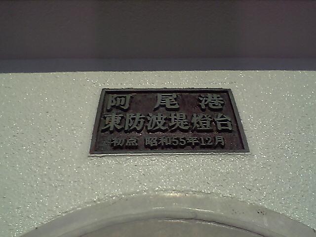 Vfsh0545