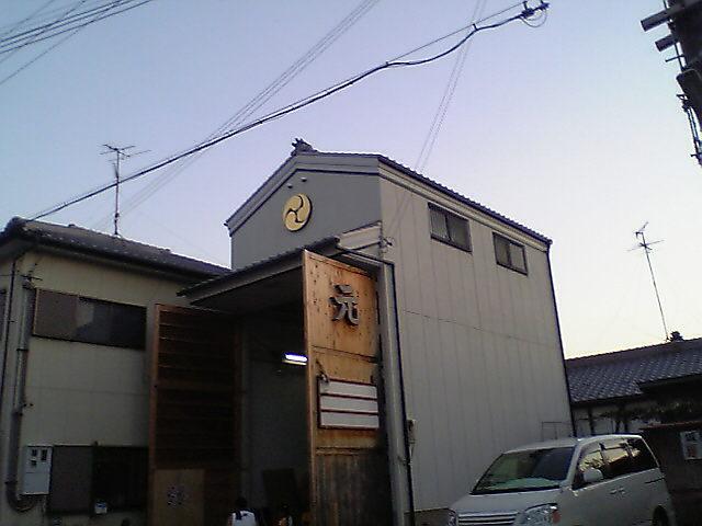 Vfsh0569