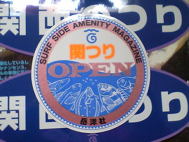 Vfsh0809
