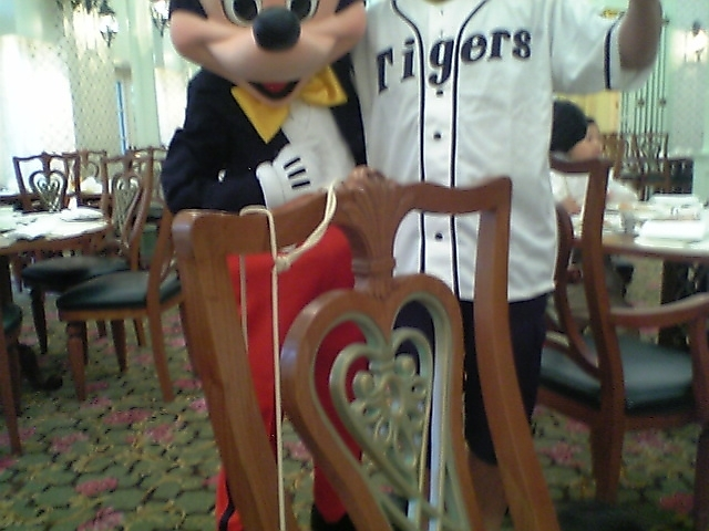 Withmickey_1